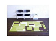 Kusový koberec Hamla Design - zelený