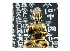 Dekorační obrázek BUDDHA