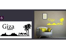 Samolepky na zeď MĚSTA color - GIZA