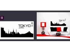 Samolepky na zeď MĚSTA color - TOKYO