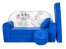 Dětská pohovka SLON a ZAJÍC - modrá