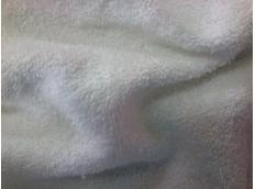 Froté prostěradlo do postele 140x70 cm - BÍLÉ