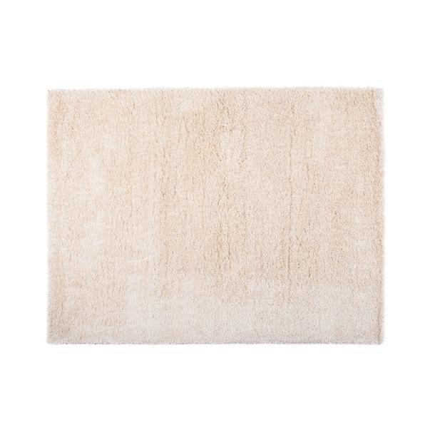 Kusový koberec SHAGGY TOP - krémový