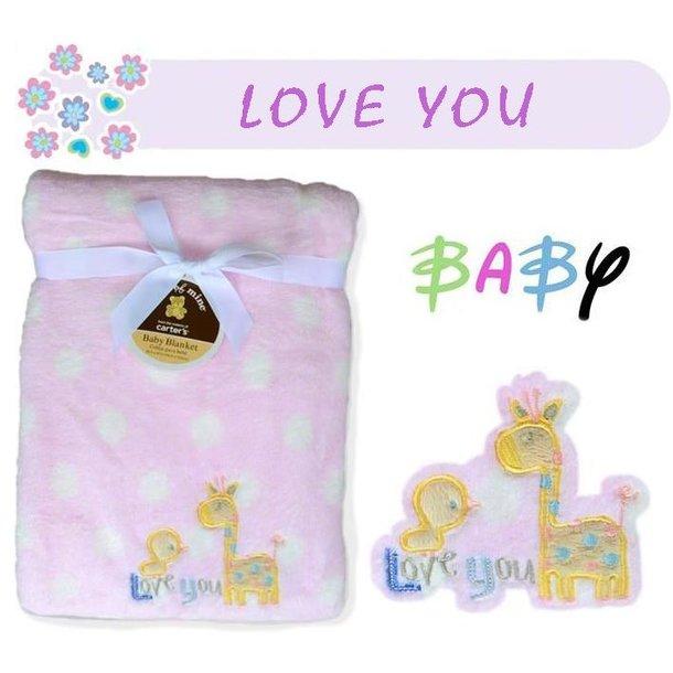 Dětská deka LOVE YOU