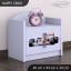 Dětský noční stolek - TYP 1